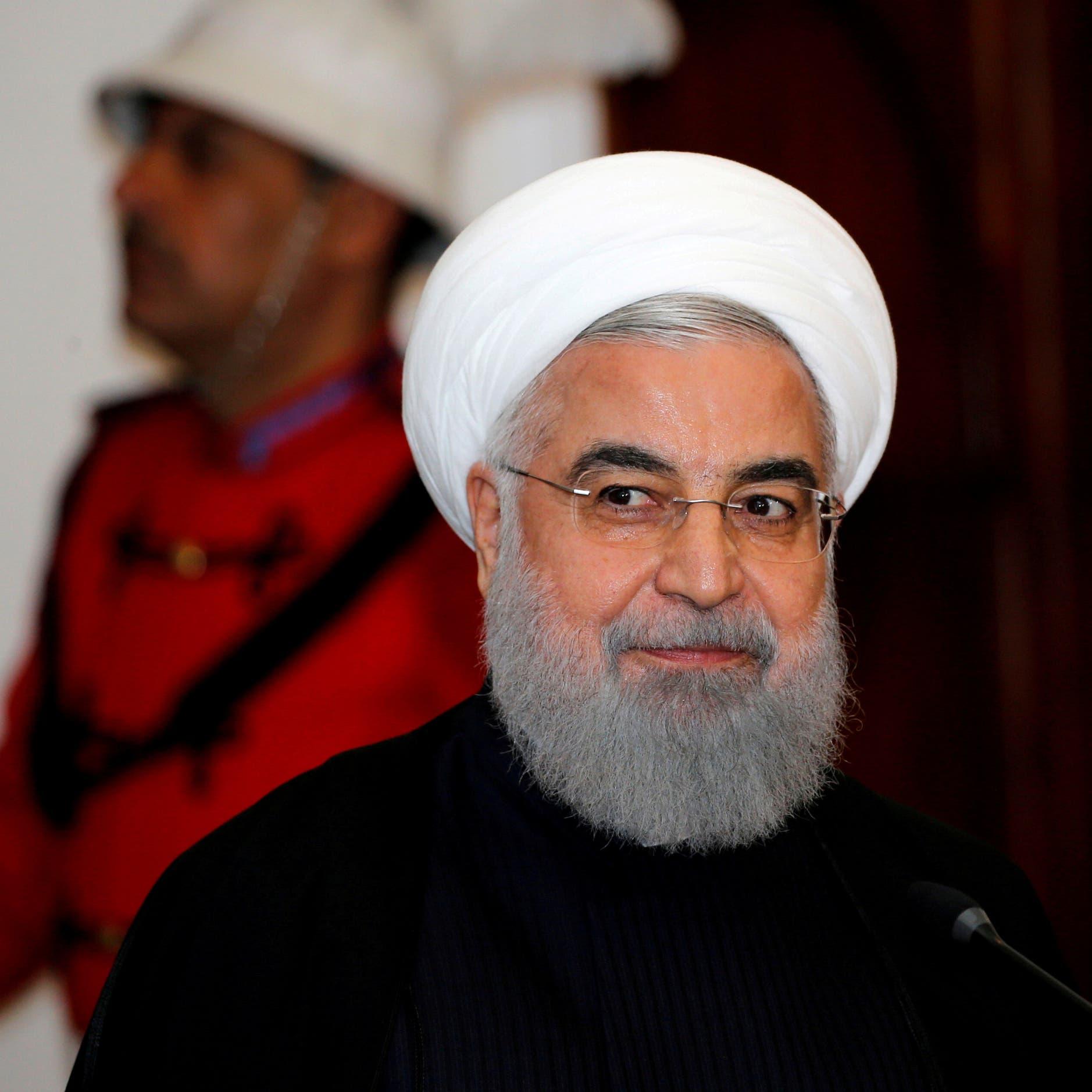 روحاني: ترمب تراجع عن تهديدنا