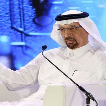 الفالح: من غير المقبول العودة لأوضاع سوق النفط في 2015