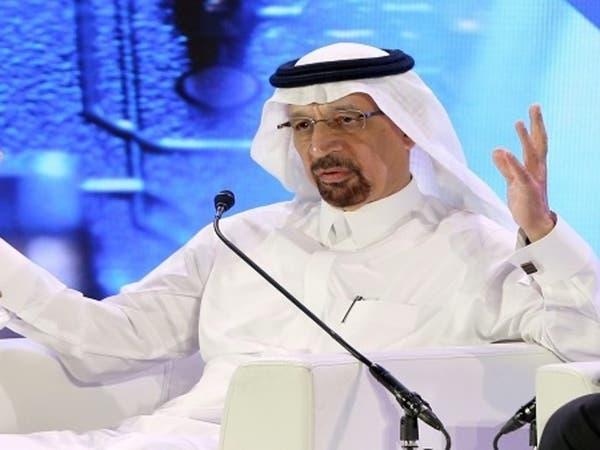 وزير الطاقة السعودي: آمل بتوازن سوق النفط قبل 2020