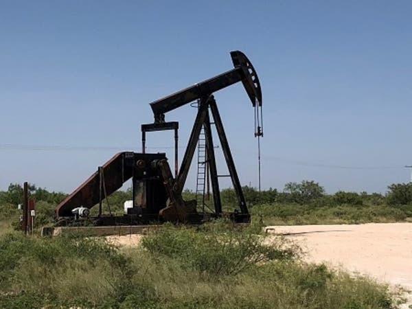 كولومبيا تخفض مجددا توقعات إنتاج النفط في 2020