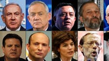 Israel to swear in new parliament after election