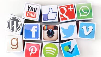 مجموعة نفسية بريطانية تحذر من مخاطر مواقع التواصل
