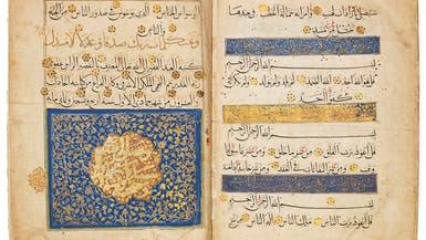 """مصحف تاريخي نادر يباع في لندن.. ومصر """"صاحبة الحق"""""""