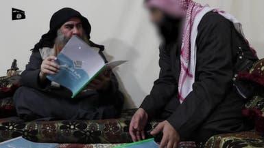 """الخسارة الفادحة """"تقلب"""" داعش.. أساليب إرهابية جديدة"""