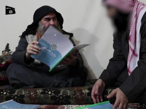ظهور البغدادي كشفها.. ما هي فروع داعش في العالم؟