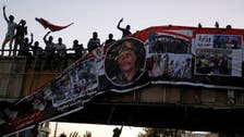 Sudan's military council: We are ready to negotiate but no chaos after today