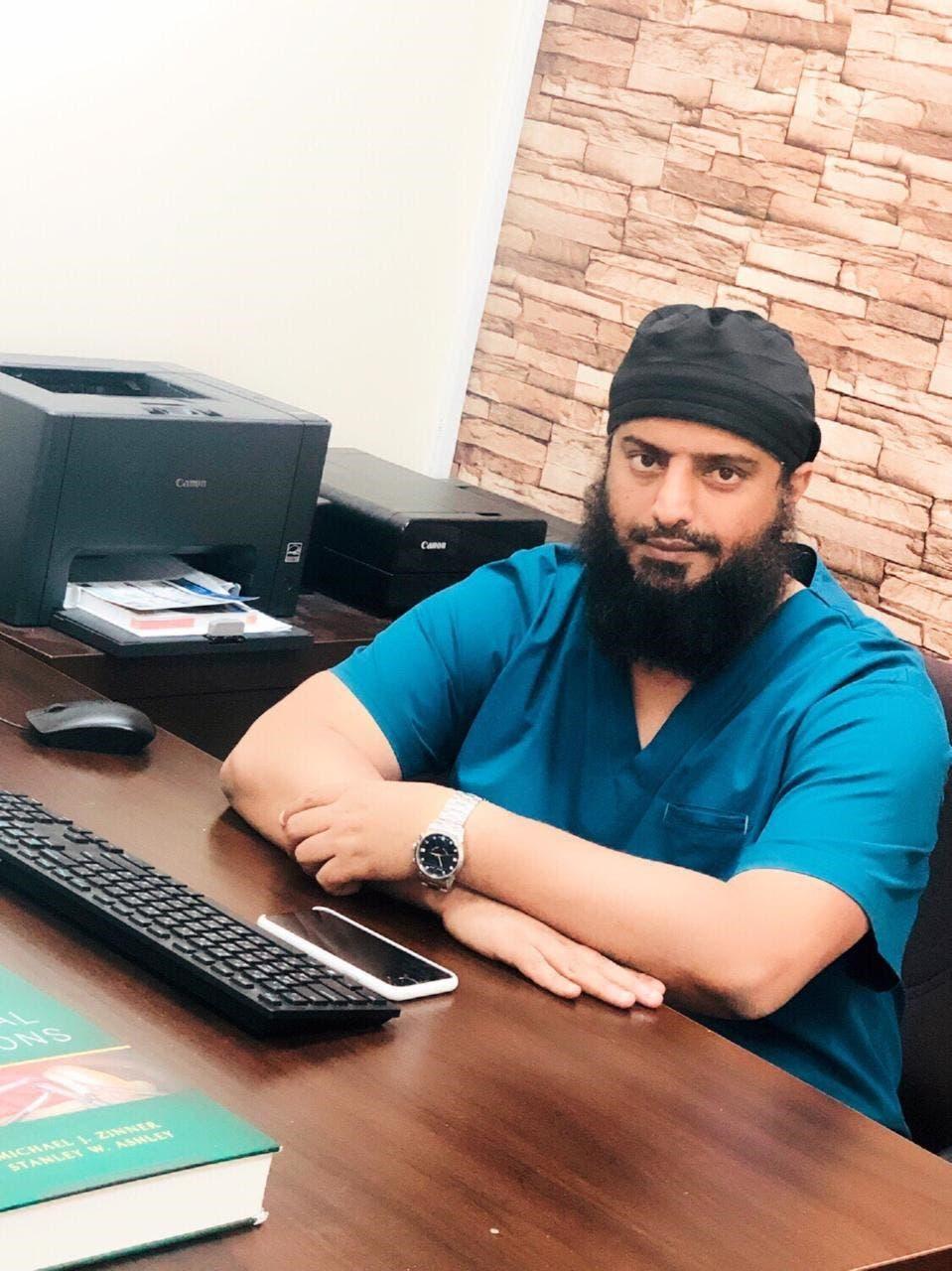 الدكتور محمد الزهراني