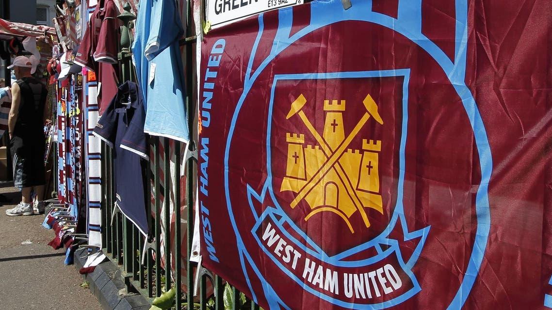 West Ham - AFP