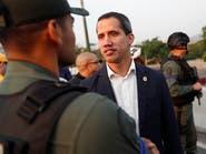 قوات الأمن تمنع خوان غوايدو من دخول البرلمان الفنزويلي