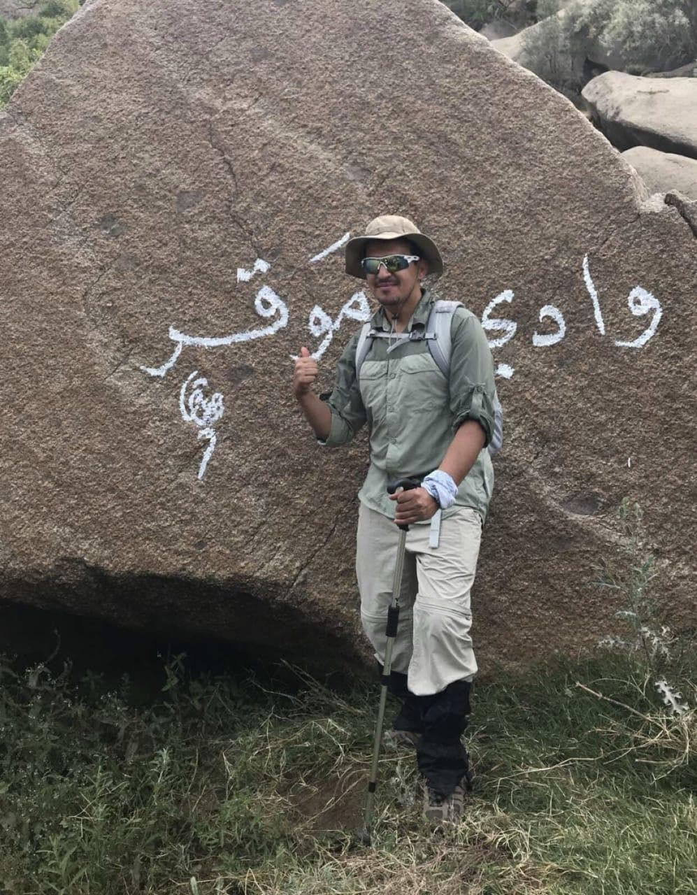 KSA: Hiking