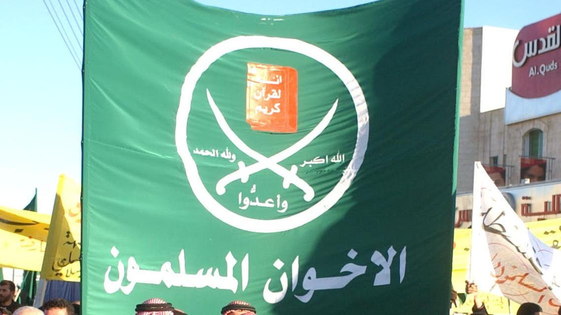 Muslim Brotherhood logo AFP