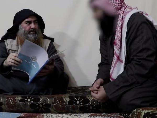 البغدادي يستنفر تونس.. طيف زعيم داعش في ليبيا!