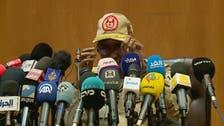 ''مذاکرات کے لیے تیار ہیں،مگر آج کے بعد گڑ بڑ نہیں ہوگی'':سوڈان کی فوجی کونسل کا انتباہ