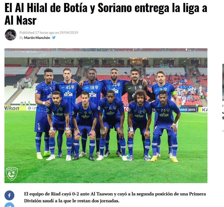 تقرير الصحيفة الإسبانية عن بوتيا وسوريانو