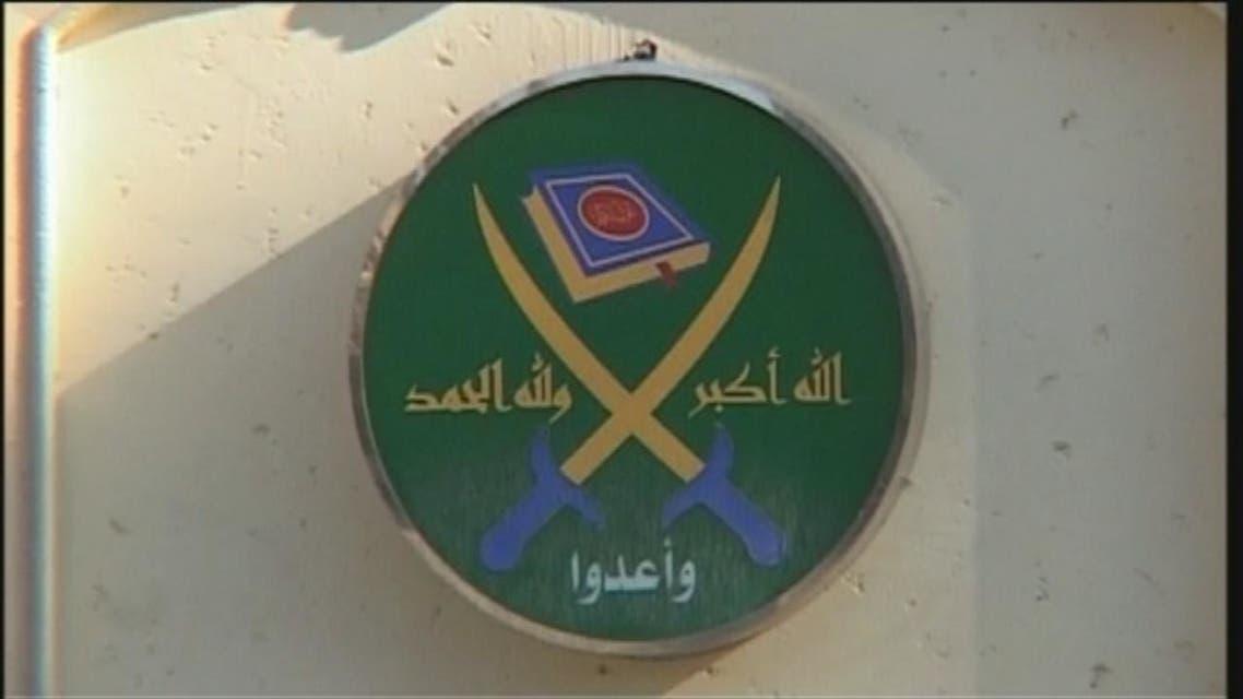 تاريخ جماعة الإخوان منذ تأسيسها..