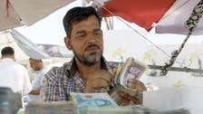 صندوق النقد يدق ناقوس الخطر: اقتصاد إيران ينهار!