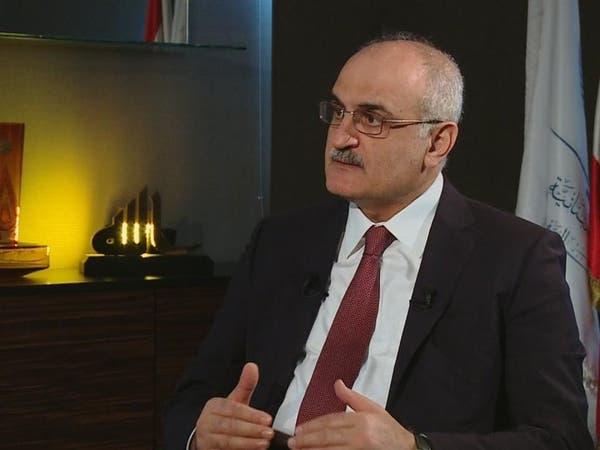 وزير مالية لبنان: النمو الاقتصادي صفر إن لم يكن سلبيا