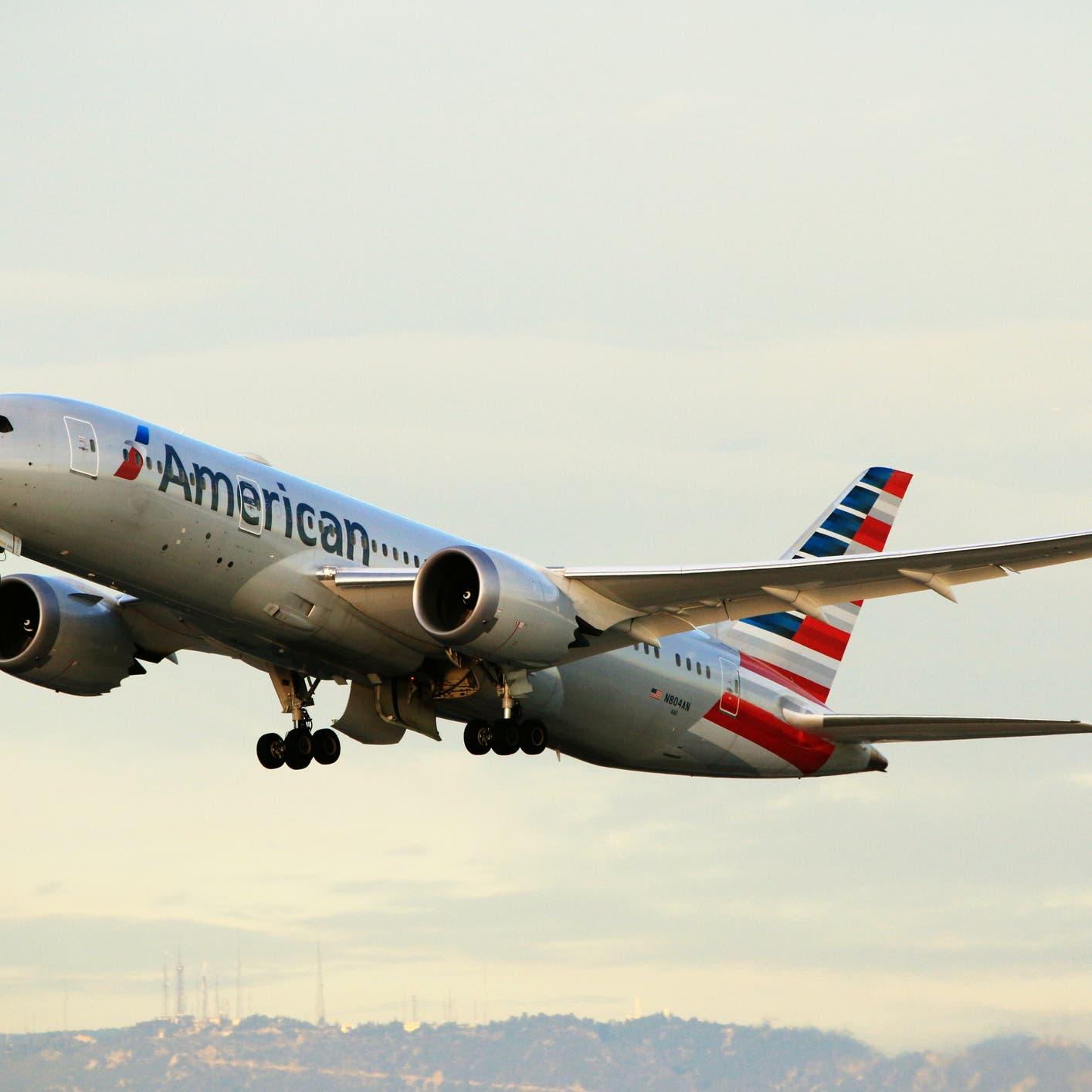"""أميركا ترفع دعوى لمنع تحالف شركتي طيران """"أميركان إيرلاينز"""" و""""جت بلو"""""""