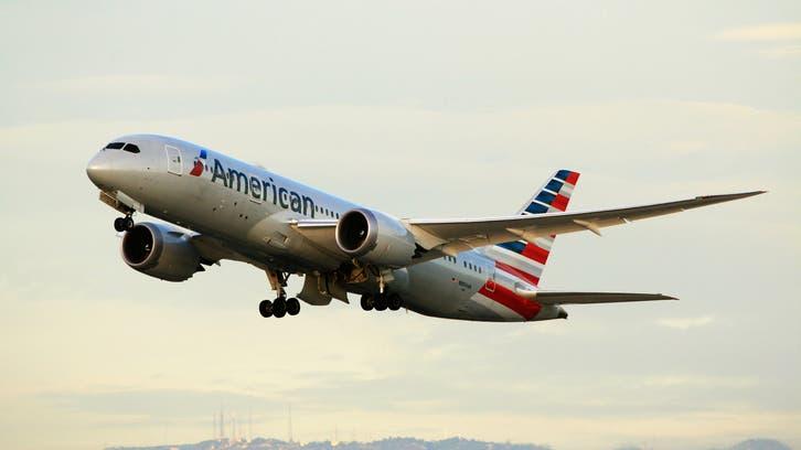 أميركان آيرلاينز تستأنف رحلات بوينغ 737 ماكس