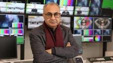 استنبول : قطر کے زیر انتظام شامی اپوزیشن ٹی وی چینل کا سربراہ برطرف