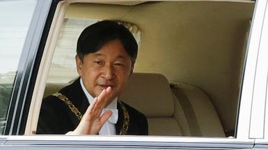 بخطابه الأول.. إمبراطور اليابان يتعهد بالتقرب من الشعب