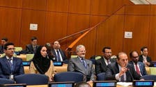 اسرائیل کو بین الاقوامی جوہری معاہدوں کا پابند بنایا جائے: سعودی عرب