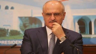 وزير مالية لبنان.. قصة زلة لسان كلفت 2.2 مليار دولار!