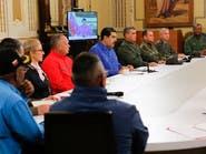 مادورو: أفشلنا المحاولة الانقلابية وسنلاحق المتورطين