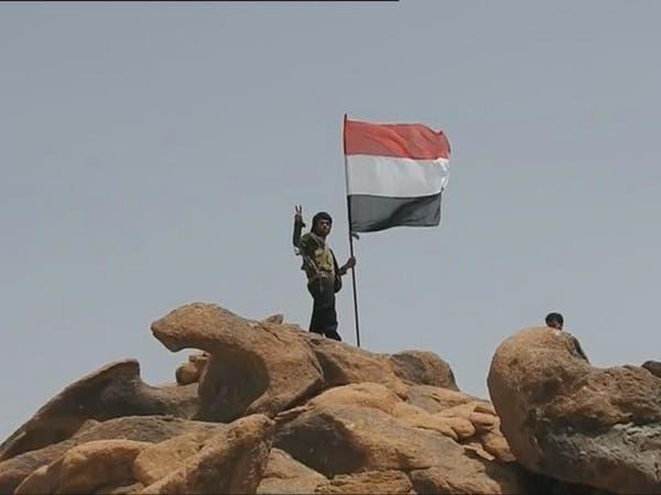 اليمن.. قوات الشرعية تتقدم ميدانيا في معقل الحوثيين