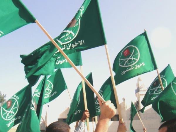 شبكة الإخوان تتقطع.. الدوحة وتركيا ملاذ القيادات