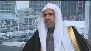 اتحادیه جهان اسلام: شعائر حج عبادی است و جایی برای شعارهای سیاسی و فرقهگرا ندارد