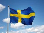 محاكمة سفيرة سويدية سابقة بزعم التخابر مع الصين