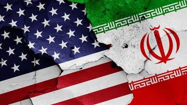 مسؤول بالبيت الأبيض: أميركا تدعم حراك الشعب الإيراني