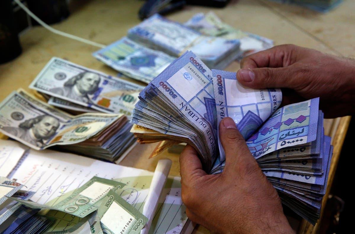 Lebanese pound. (AP)
