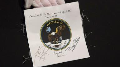 """9 ملايين """"ثمن"""" أول دليل للهبوط على القمر"""