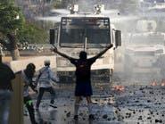 فنزويلا.. مقتل امرأة أثناء احتجاجات معارضة لمادورو