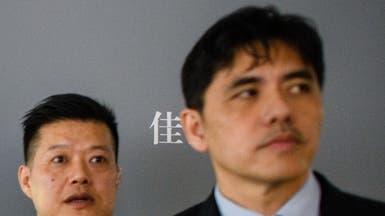 """ضابط سابق في الـ""""سي آي ايه"""" يقر: تجسست لصالح الصين"""