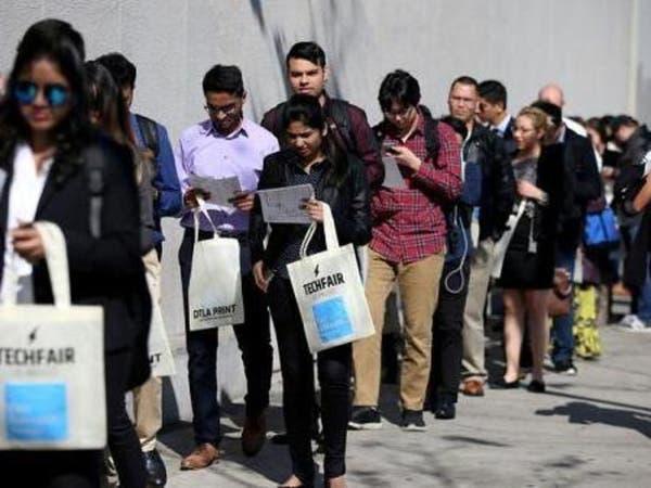 أميركا.. استقرار طلبات إعانة البطالة بسبب قوة أوضاع سوق العمل
