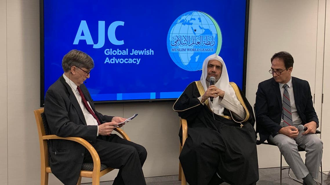 Al-Issa signed a memorandum of understanding with AJC codifying the commitment of the two global institutions to further Muslim-Jewish understanding. (Photo courtesy: MWL)