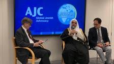 Muslim World League leader to make historic visit to Auschwitz