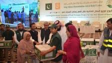 پاکستان سمیت دنیا کے مختلف ممالک میں سعودی عرب کی طرف سے رمضان کے تحائف تقسیم