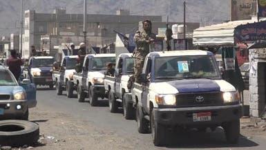 اليمن.. أسر 110 حوثيين بينهم قيادي بارز في الضالع