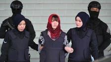 Malaysia frees Vietnamese woman accused of killing Kim Jong Nam