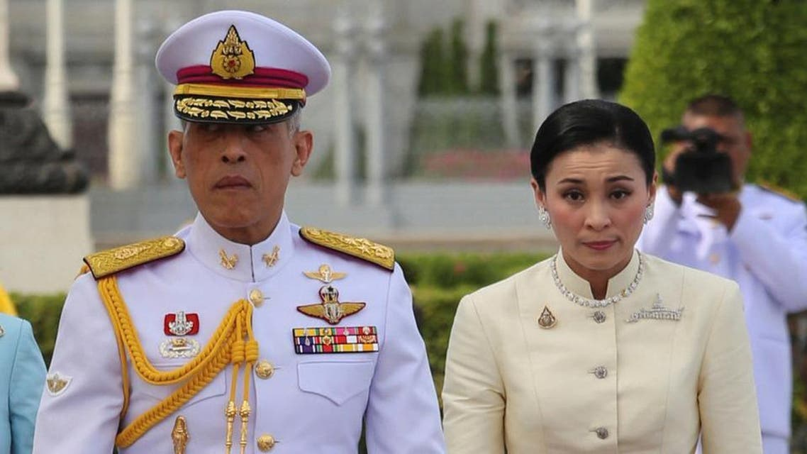 Thailand: King Gor married