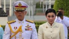 تھائی لینڈ کے بادشاہ سلامت نے ذاتی محافظہ سےشادی رچالی!