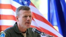 NATO will resume training mission in Iraq 'soon': Commander
