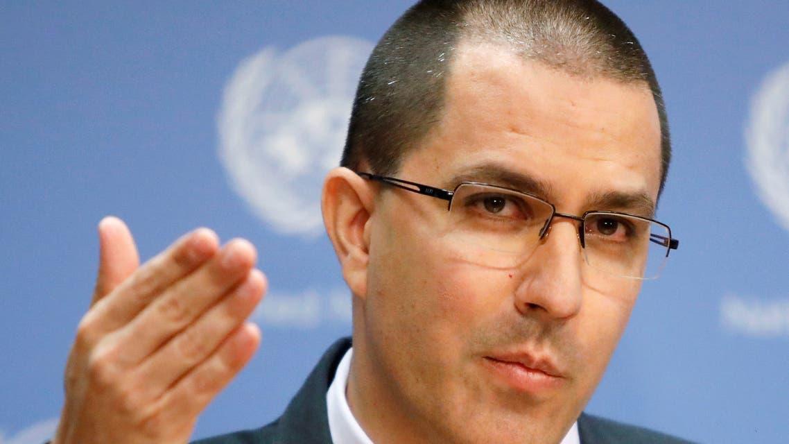 وزير الخارجية الفنزويلي خورخي أريازا