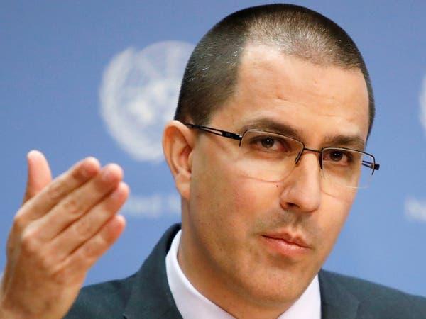 فنزويلا تطالب الولايات المتحدة بحماية سفارتها في واشنطن