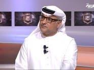خالد الدوخي: كان يجب على الحكم طرد سانوغو