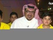 محمد القاسم: جهدنا لم يذهب عبثاً.. والقادم أفضل